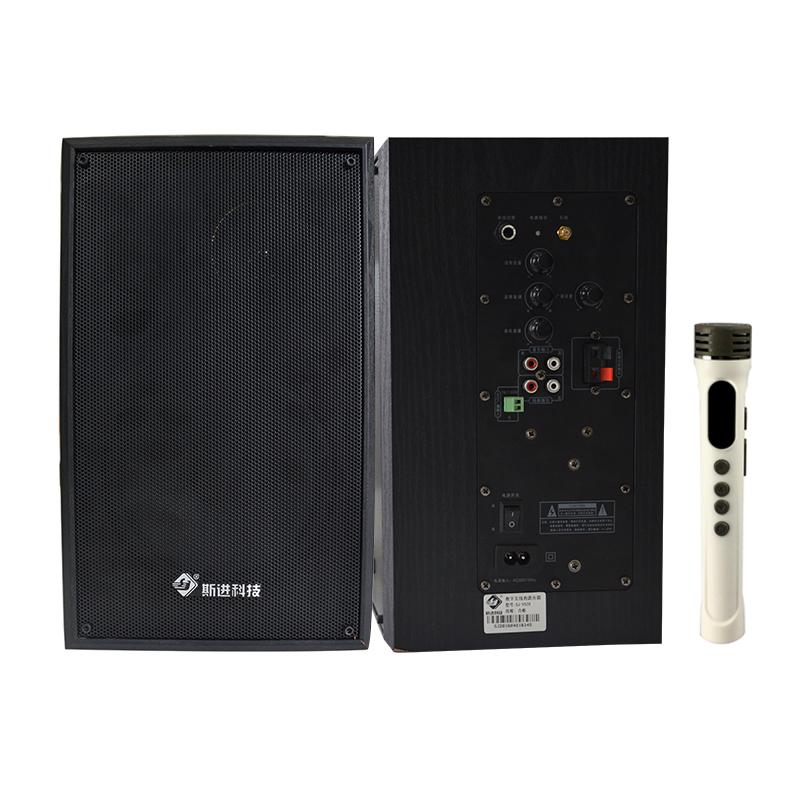 SJ-Y520 2.4G教学有源音箱