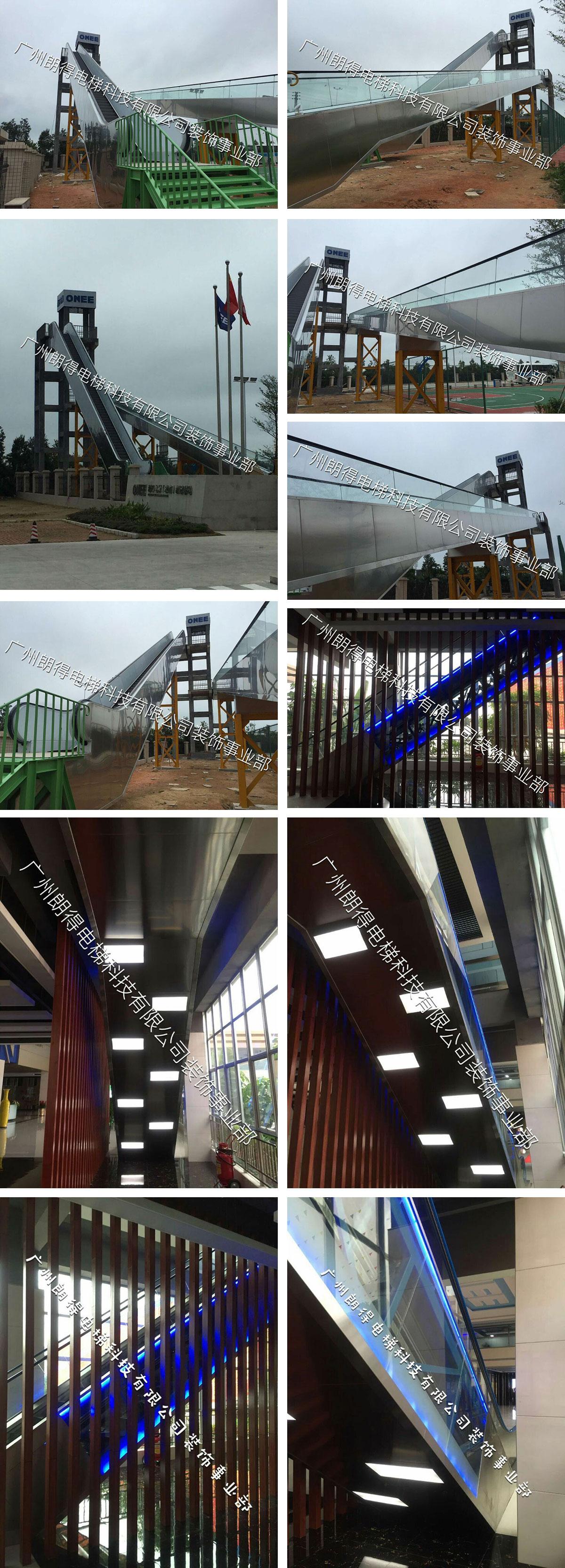 2016年工程样板(珠海港日)工程案例