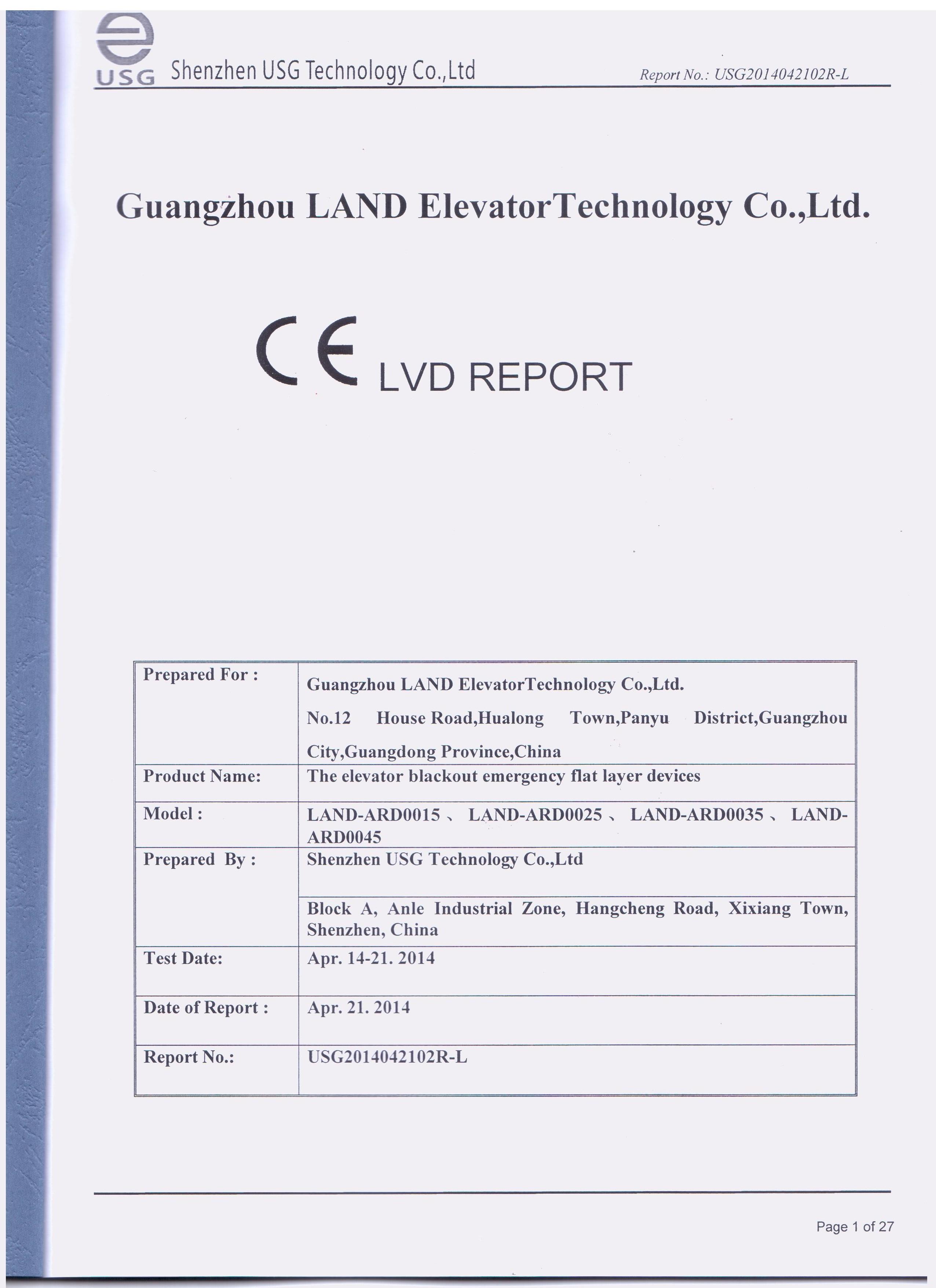 广州朗得电梯应急CE认证