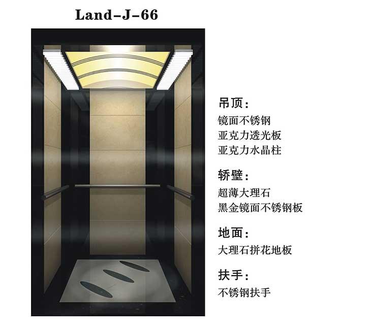 Land-J-66电梯装饰