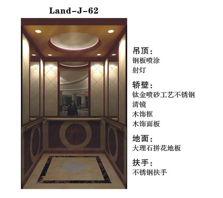 Land-J-62电梯装饰