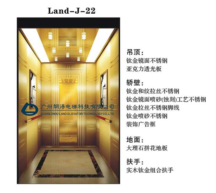 Land-J-22电梯装饰