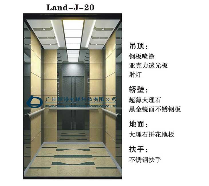 Land-J-20电梯装饰