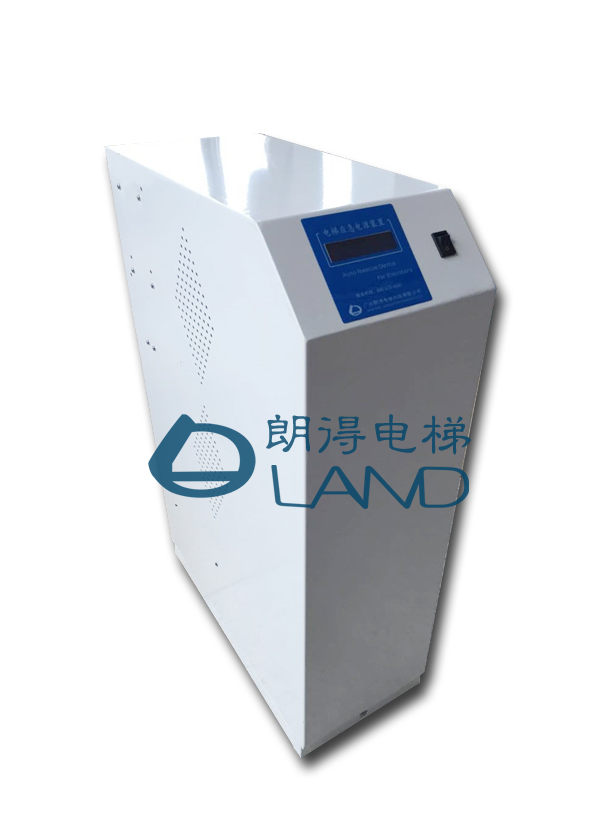 ARD0011电梯停电应急装置
