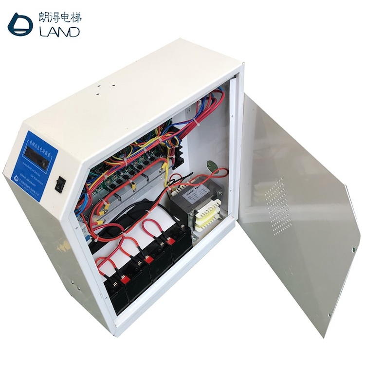 ARD-0015电梯应急装置