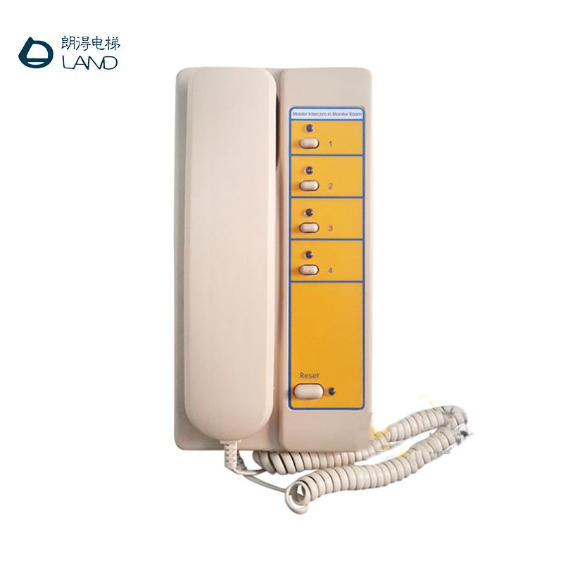 单元电梯对讲机电梯值班室对讲机系统