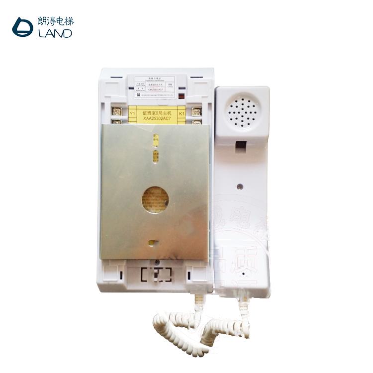 优质电梯对讲机对讲系统