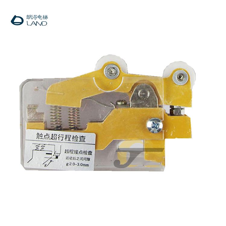 TKB-1A/TKB-1B电梯锁