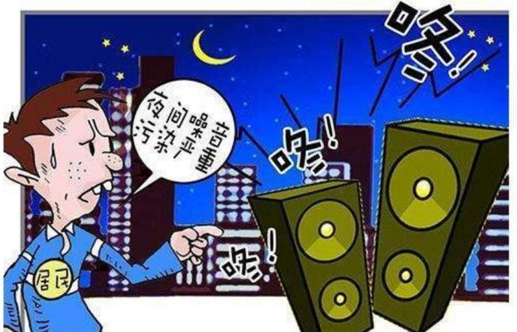 广州噪音房