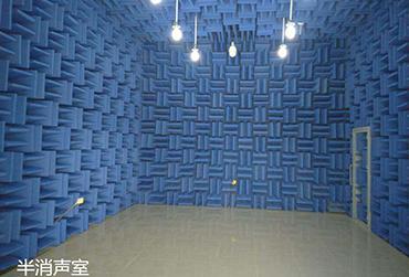 消音室的应用范围统计