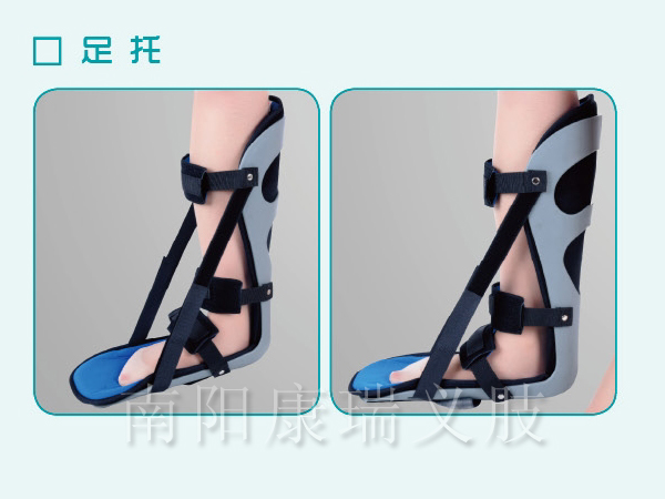 南阳康瑞义肢矫形器公司为你介绍不同种类的踝足矫形器的功能都有哪些