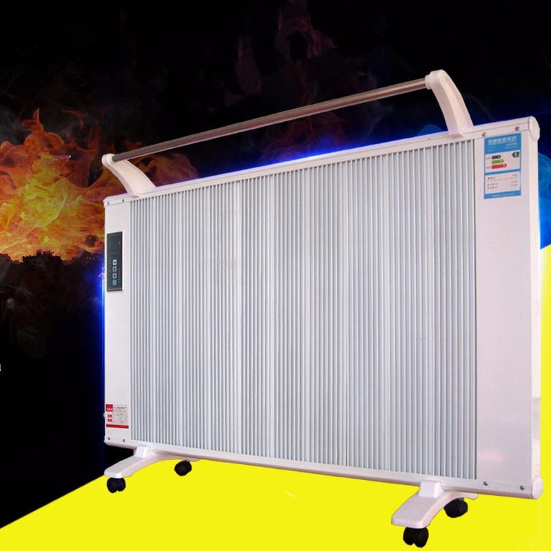 碳纤维电暖气