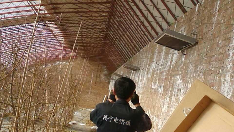 新疆温室大棚电采暖案例