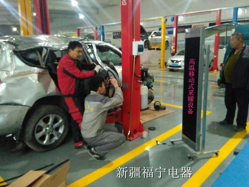 vwin德赢备用网址厂房车间供暖工程4