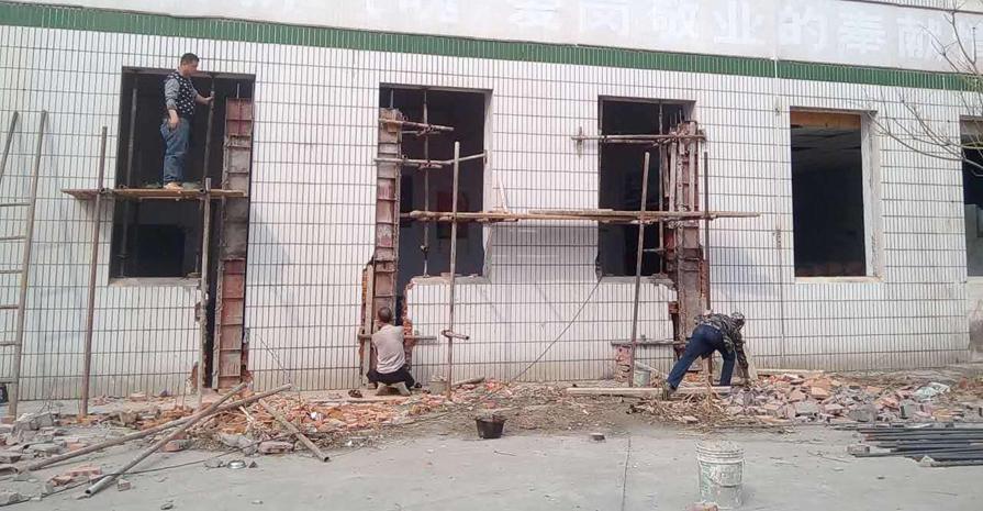 房屋改造公司