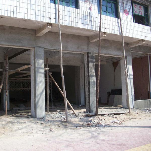 牆體改梁建筑工程楼地面的热工设计措施你知道吗?