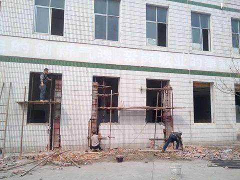 房屋87彩店下载施工
