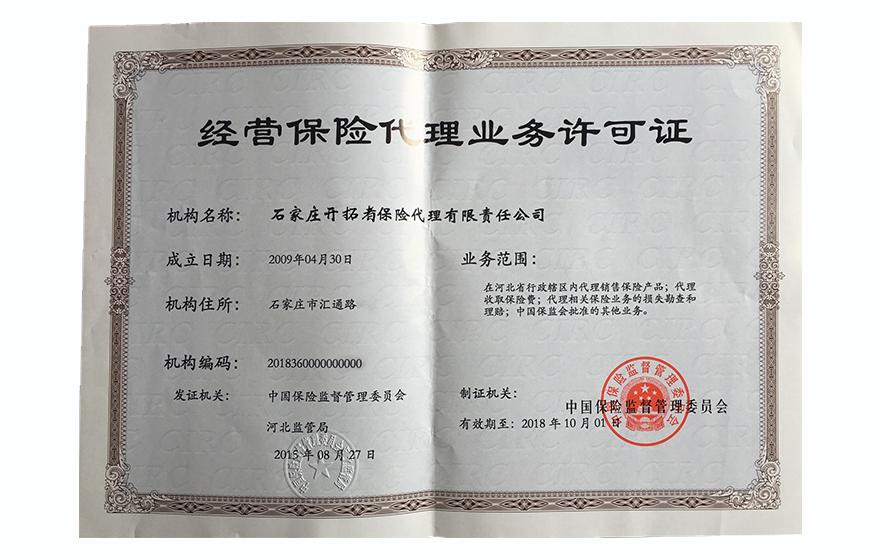 在北京注册公司必须考虑什么标准