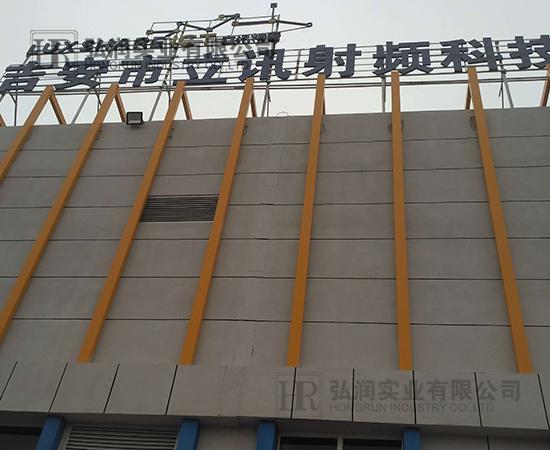 吉安立讯射频科技公司弱电系统