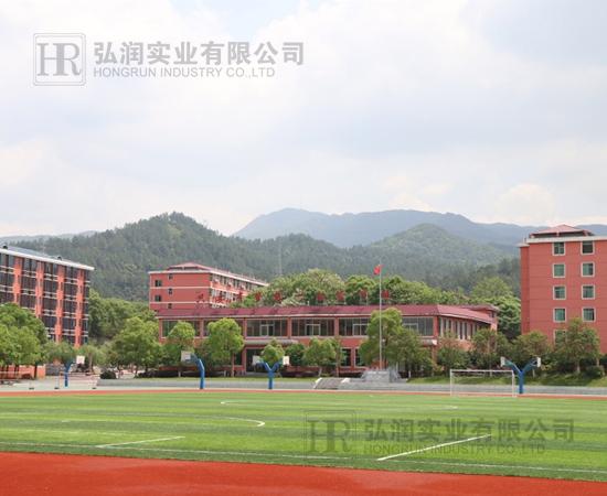 吉水文峰中学bwin注册登录系统
