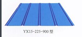 YX15-225-900型彩钢瓦2