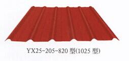 YX25-205-820型彩钢瓦