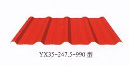 YX35-247.5-990型彩钢瓦