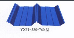 YX51-380-760型彩钢瓦