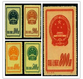特种纪念邮票