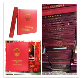 新中国年册大全封面