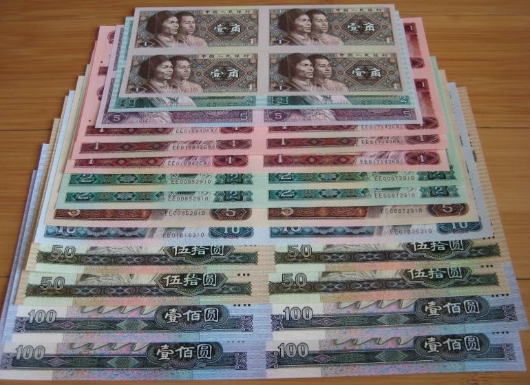 连体钞收藏价值大吗?人民币连体钞值得收藏吗?