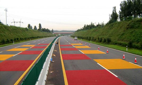 沣西新城彩色防滑道路