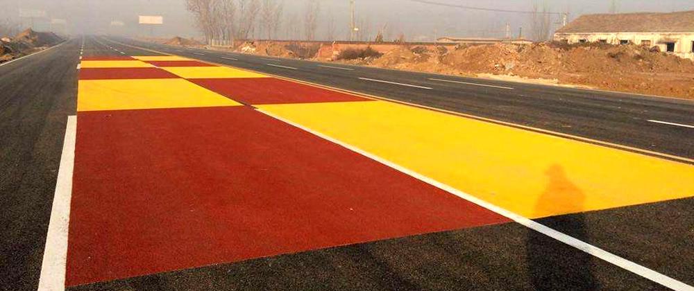 彩色陶瓷颗粒防滑路面