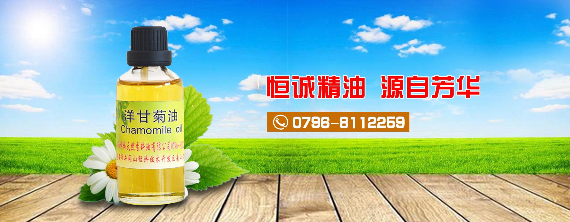 关于茶树油的正确打开方法你用对了吗