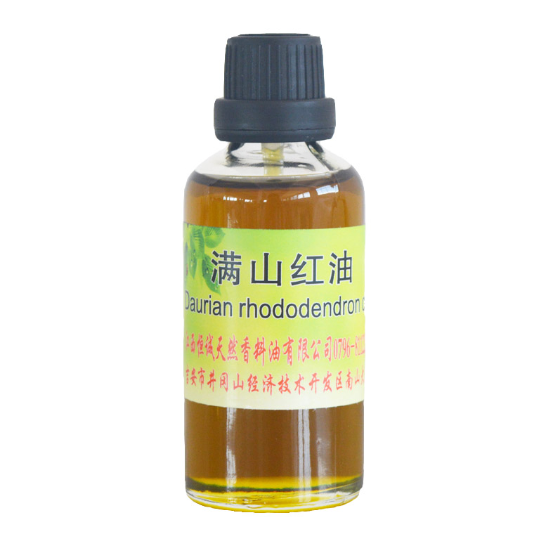满山红油-GMP