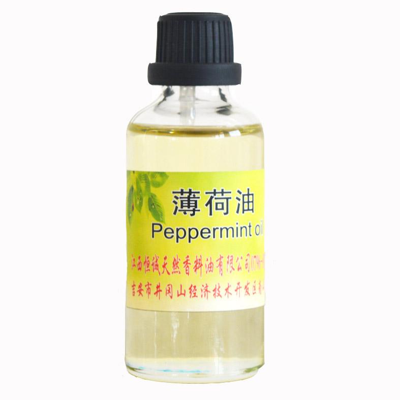 薄荷素油-GMP