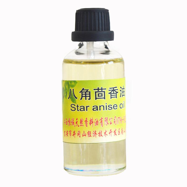 八角茴香油-GMP