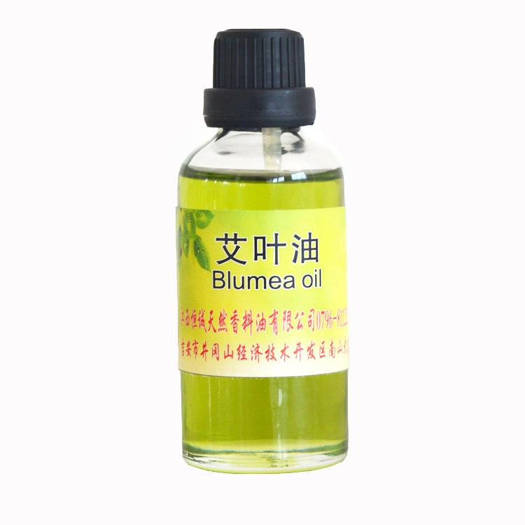 艾叶油-GMP
