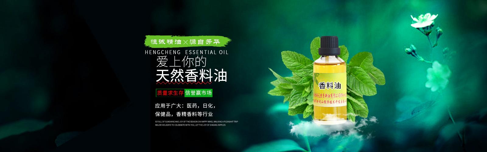 洋甘菊油是什么,为什么要使用洋甘菊油