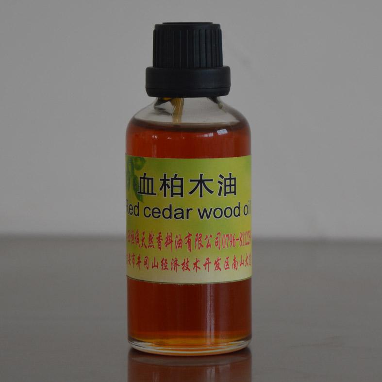 血柏木 油