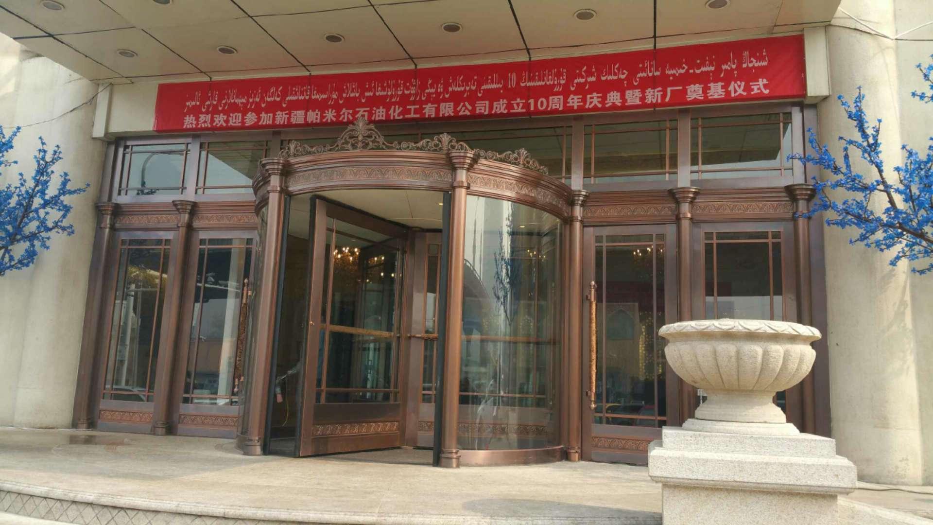 酒店不锈钢门工程