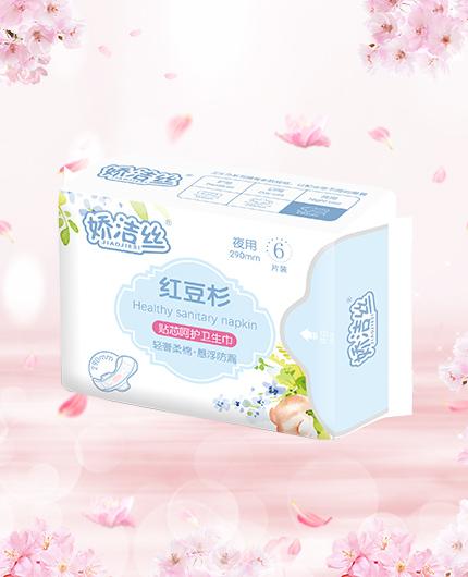 夜用贴芯呵护卫生巾(6片装)