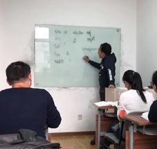 成人英语语言培训