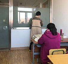 英语语言培训中心