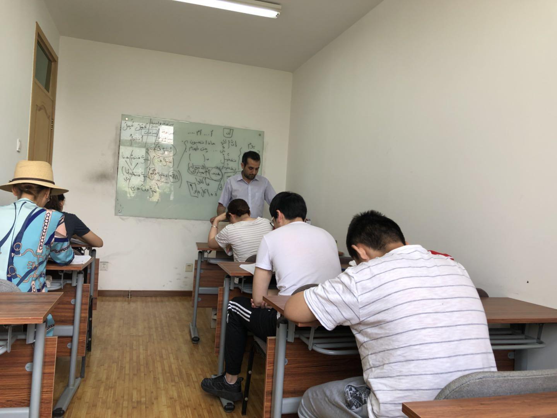 阿拉伯语入门培训