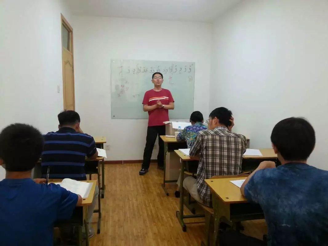 初级阿拉伯语培训