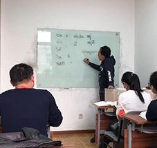 零基础泰语学习