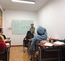 基础泰语学习班