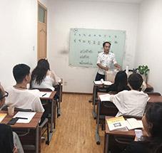 泰语培训一对一