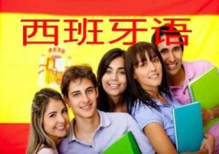 一对一西班牙语培训有哪些优势